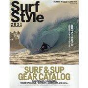 Surf Style 2021(マイナビムック) [ムックその他]