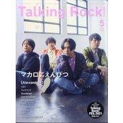 Talking Rock ! (トーキング・ロック) 2021年 05月号 [雑誌]