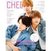 CHEER Vol.8(TJMOOK) [ムックその他]