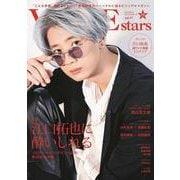 TVガイドVOICE stars vol.17(TOKYO NEWS MOOK 908号) [ムックその他]