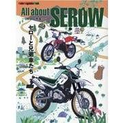 All about SEROW-セロー大全--セローと兄弟車たち(Motor Magazine Mook) [ムックその他]