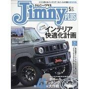 jimny plus (ジムニー・プラス) 2021年 05月号 [雑誌]