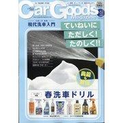 Car Goods Magazine (カーグッズマガジン) 2021年 06月号 [雑誌]