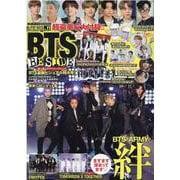 K-POP BOYS BEST COLLECTION VOL.11 BTS BESIDE(メディアックスMOOK<934>) [ムックその他]
