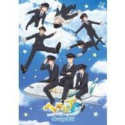 アニメ「ヘタリア World★Stars」Blu-ray BOX