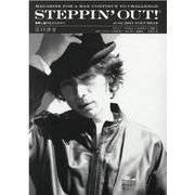 STEPPIN' OUT! ステッピンアウト! 2021 VOLUME18(Brown's books-STEPPIN' OUT) [単行本]