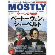 MOSTLY CLASSIC (モーストリー・クラシック) 2021年 06月号 [雑誌]