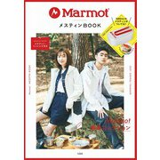 Marmot メスティンBOOK [ムックその他]