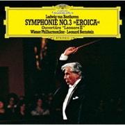 ベートーヴェン:交響曲第3番≪英雄≫、≪レオノーレ≫序曲第3番