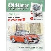 Old-timer (オールドタイマー) 2021年 06月号 [雑誌]