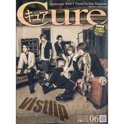 Cure (キュア) 2021年 06月号 [雑誌]
