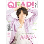 QLAP (クラップ) ! 2021年 05月号 [雑誌]