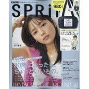 SPRiNG (スプリング) 2021年 06月号 [雑誌]
