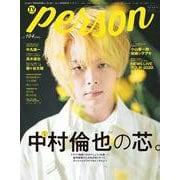 TVガイドperson vol.104 ISSUE-話題のPERSONの素顔に迫るPHOTOマガジン(TOKYO NEWS MOOK 917号) [ムックその他]