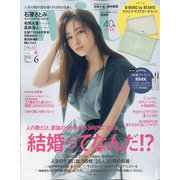 with (ウィズ) 2021年 06月号 [雑誌]