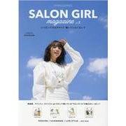 SALON GIRL magazine Vol.2(仮)(双葉社スーパームック) [ムックその他]