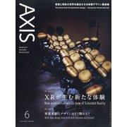 AXIS (アクシス) 2021年 06月号 [雑誌]