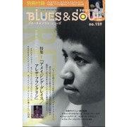 blues & soul records (ブルース & ソウル・レコーズ) 2021年 06月号 [雑誌]