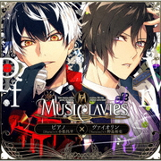 MusiClavies DUOシリーズ -ピアノ×ヴァイオリン-