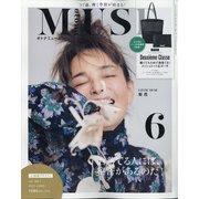 otona MUSE (オトナミューズ) 2021年 06月号 [雑誌]