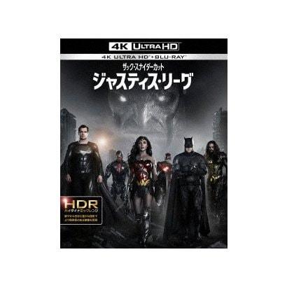 ジャスティス・リーグ:ザック・スナイダーカット [UltraHD Blu-ray]
