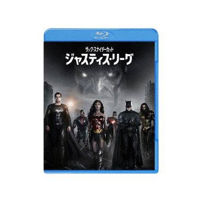ジャスティス・リーグ:ザック・スナイダーカット [Blu-ray Disc]