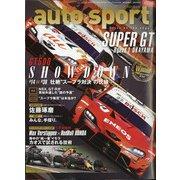 AUTO SPORT (オート・スポーツ) 2021年 5/8号 [雑誌]