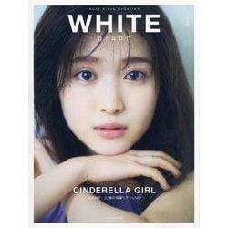 WHITE graph〈006〉 [単行本]