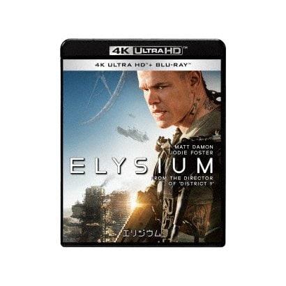 エリジウム [UltraHD Blu-ray]