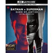 バットマン vs スーパーマン ジャスティスの誕生 アルティメット・エディション アップグレード版