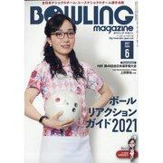 BOWLING magazine (ボウリング・マガジン) 2021年 06月号 [雑誌]