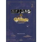 45 Godiego 1976-2021 [単行本]