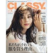 CLASSY. (クラッシィ) 2021年 06月号 [雑誌]