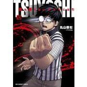 TSUYOSHI 誰も勝てない、アイツには<10>(少年サンデーコミックス) [コミック]