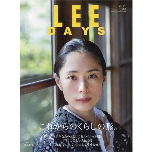 LEE DAYS vol.1 [ムックその他]