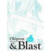 大暮維人画集 & Blast(愛蔵版コミックス-大暮維人画集 & Blast) [コミック]