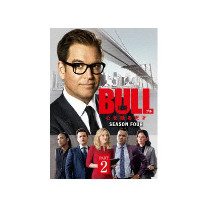 BULL/ブル 心を操る天才 シーズン4 DVD-BOX PART2 [DVD]