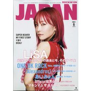 ROCKIN'ON JAPAN (ロッキング・オン・ジャパン) 2021年 06月号 [雑誌]