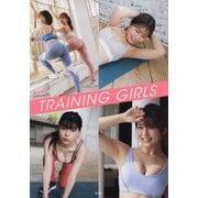TRAINING GIRLS―美女TV presents [単行本]