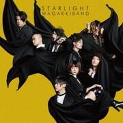 Starlight E.P.