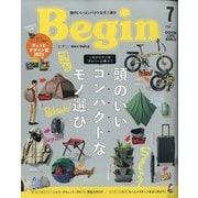 Begin (ビギン) 2021年 07月号 [雑誌]
