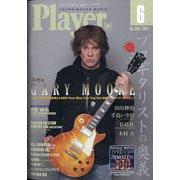 Player (プレイヤー) 2021年 06月号 [雑誌]