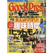 Goods Press (グッズプレス) 2021年 06月号 [雑誌]