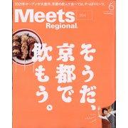 Meets Regional (ミーツ リージョナル) 2021年 06月号 [雑誌]
