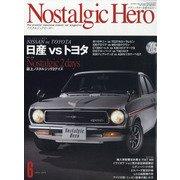 Nostalgic Hero (ノスタルジック ヒーロー) 2021年 06月号 [雑誌]