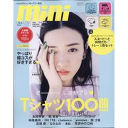 mini (ミニ) 2021年 06月号 [雑誌]