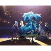 Vivy -Fluorite Eye's Song- Vocal Collection Sing for Your Smile