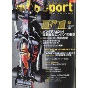 AUTO SPORT (オート・スポーツ) 2021年 5/21号 [雑誌]