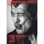 COMMERCIAL PHOTO (コマーシャル・フォト) 2021年 06月号 [雑誌]