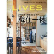 LiVES (ライヴズ) 2021年 06月号 [雑誌]
